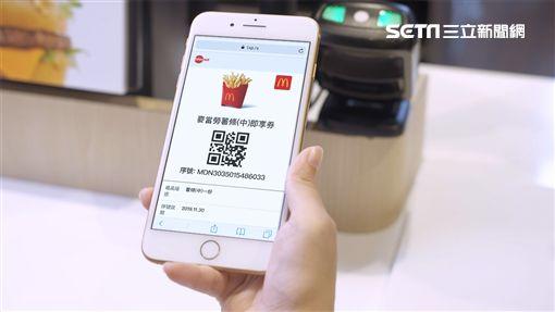 台灣麥當勞,電子票券,Edenred,麥當勞,商品即享券,嗶經濟