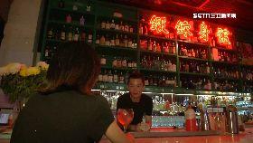 香港怪餐廳1200