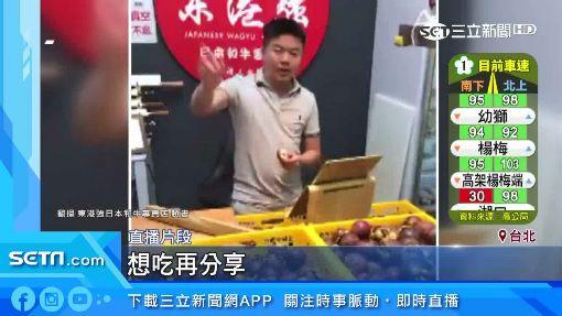 水果皇后「山竹」  空運來台!美式賣場開賣一早搶買