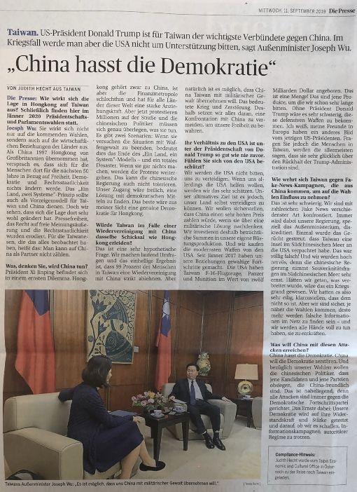 吳釗燮接受奧地利報紙專訪外交部長吳釗燮接受奧地利大報「新聞報」專訪,11日刊出,他在專訪中說,中國痛恨民主。(駐奧地利代表處提供)中央社記者林育立柏林傳真 108年9月13日