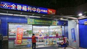 全聯,結帳,塞車,三寶(翻攝自Google Map)