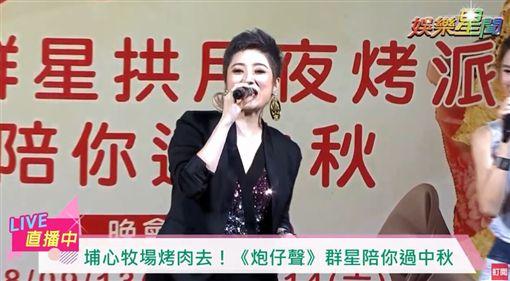 李亮瑾,劉沛緹