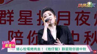 原來很會唱!劉沛緹美嗓根本專業歌手