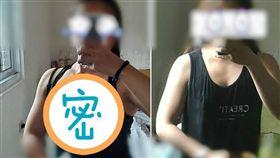 罩杯,胸肌,健身,女漢子(Dcard)