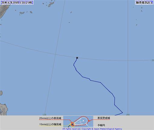 颱風「琵琶」生成?高雄防局部大雨 這2地區明搶先變天 圖翻攝自日本氣象廳