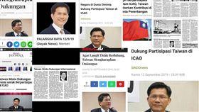 交通部長投書印尼媒體交通部長林佳龍在印尼媒體投書,呼籲世界各國支持台灣參與ICAO,專文獲得超過20家印尼媒體報導。(中華民國駐印尼代表處提供)中央社記者石秀娟傳真 108年9月13日