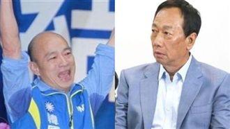 韓國瑜毀3贏…郭台銘一句話超怨嘆!