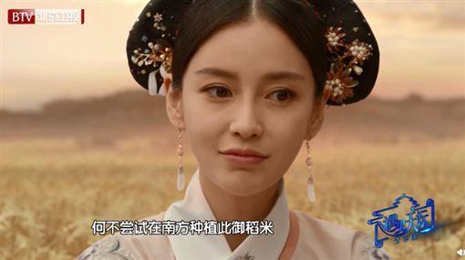 Angelababy(楊穎) / 翻攝自微博