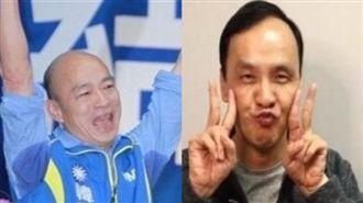 郭棄選…韓副手出爐?韓朱會內幕曝光