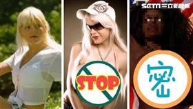 馬蒂娜,Martina Big,豐胸,隆乳,模特兒,空姐