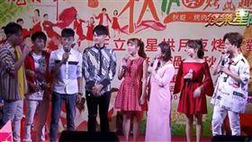 埔心牧場「秋YA圓烤肉趣」邀請到《超級紅人榜》人氣歌手齊聚同樂。