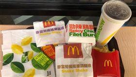 麥當勞搖搖五霸餐(圖/翻攝自Dcard)