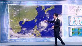 三立準氣象0914/下周全台有雨!颱風「琵琶」難產重整