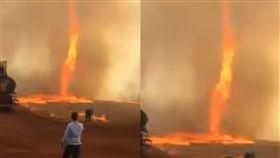 火龍捲,龍捲風,巴西,開墾,焚燒,亞馬遜雨林,農民,高溫,罕見,奇景 圖/翻攝自YouTube