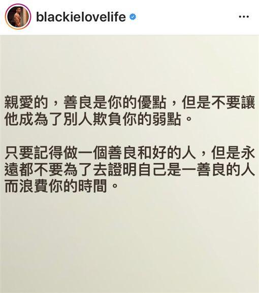 黑人陳建州護航范范 圖/翻攝自IG