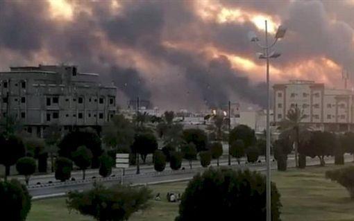葉門叛軍襲石油設施 衝擊沙烏地近半原油生產(圖/翻攝自推特)
