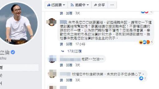 朱立倫拒「韓朱配」 韓粉進攻粉專「逼就範」