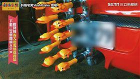 ▲後來組裝了兩排尖叫雞排氣管。(圖/斜槓宅男SlashOtaku 授權)