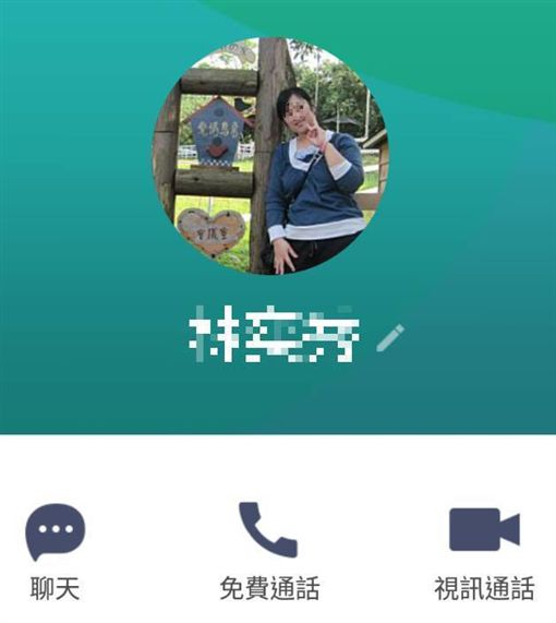 苗栗縣一名女碩士,看了親友臉書貼文後,加LINE購買手機卻被騙,回頭詢問親友,始知對方臉書被盜用(翻攝畫面)