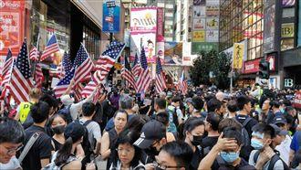 港人不理會警方禁制 參加集會遊行