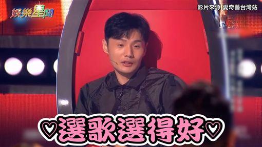▲演唱結束後,李榮浩馬上表示要先講評,第一句話就說「選得好」。(圖/翻攝自 愛奇藝台灣站)