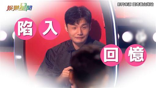 ▲在最新一期的集數裡,李榮浩又繼續向觀眾灑糖。(圖/翻攝自 愛奇藝台灣站)