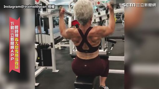 ▲Joan已73歲,舉重健身難不倒。(圖/Instagram@trainwithjoan 授權)