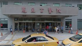 恩主公醫院,三峽/google map
