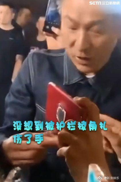 劉德華/翻攝微博