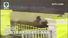這是陸版藍可兒翻版嗎?中國江西一名19歲少女8月底獨自前往潿洲島後失聯,家屬調閱監視器發現,她最後是在黑夜中不斷奔跑,而且還一路回頭,就像被人追趕一樣,但後方完全沒有拍到有人追上,整起案件撲朔迷離。(圖/翻攝自微博)