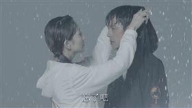 阿翔,Grace/翻攝自臉書