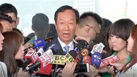 郭台銘/翻攝自電視台畫面(資料照)