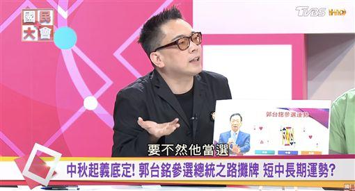 詹惟中/翻攝YT