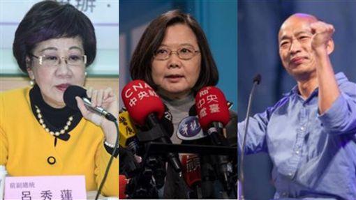 蔡英文、呂秀蓮、韓國瑜,合成圖/翻攝自臉書、資料照