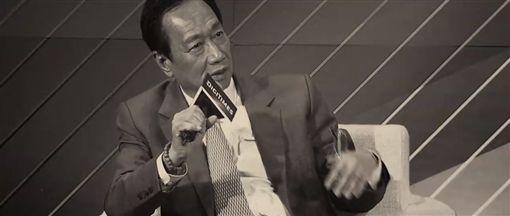 郭台銘臉書影片,聲明不參選