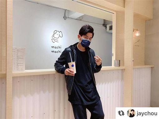 周杰倫愛喝奶茶 圖/翻攝自IG