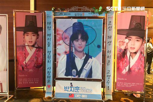《花黨:朝鮮婚姻介紹所》 friDay影音提供