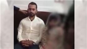 10歲女童嫁22歲表哥!婚禮現場曝光 網怒批:這是性侵(圖/翻攝自youtube)