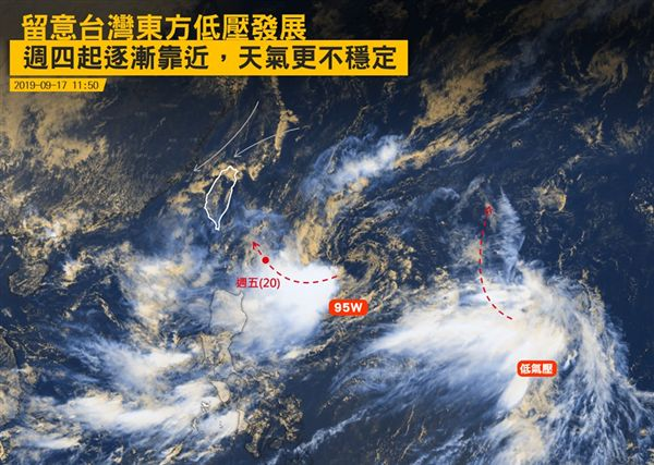 氣象局,天氣,台灣颱風論壇|天氣特急,低壓
