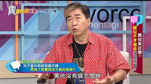 康龍 圖/震震有詞YT