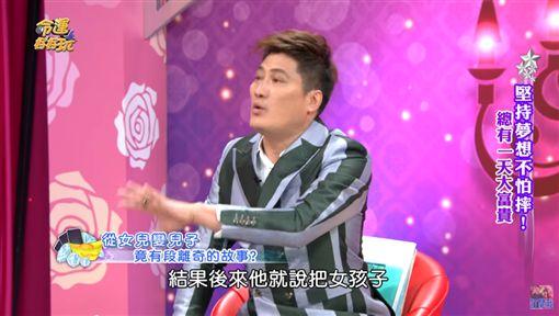 楊哲孩子換性別 圖/YT