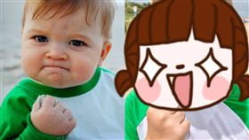 打氣,小男童,握拳,正能量,照片,長大,身分,秘密,募捐,公開,勵志, 圖/翻攝自Laney Griner IG