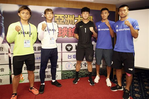 ▲亞洲大學足球賽開幕。(圖/大會提供)