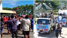 不想跟台灣斷交!索羅門人上街和平抗議 揮舞台灣國旗(圖/翻攝自臉書I am from Honiara, Solomon Islands)