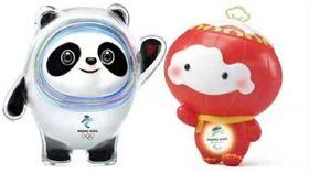 第24屆冬奧會及冬殘奧會吉祥物。(圖/翻攝自微博)