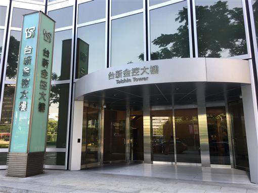 台新金控外觀 道瓊永續指數名單揭曉 領獎