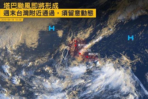 氣象局,天氣,颱風,台灣颱風論壇 天氣特急,塔巴