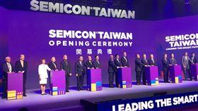 國際半導體展開幕國際半導體展(SEMICON Taiwan)18日上午舉行開幕典禮,全球半導體產業重要貴賓齊聚。中央社記者鍾榮峰攝  108年9月18日