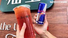 清心福全出紅牛飲料「Red Bull紅牛能量紅茶」(圖/紅牛提供)