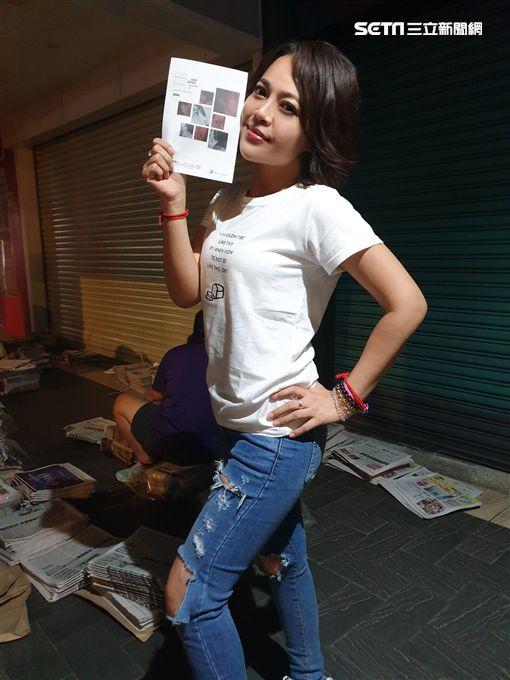 戴愛玲宣傳新專輯街頭派報 索尼音樂提供